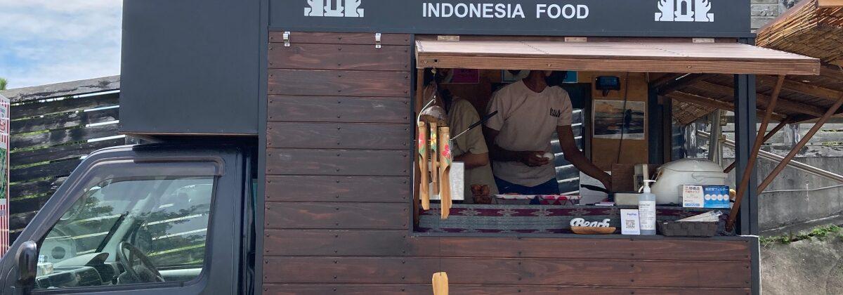 Bali House Kou Parking and Indonesia Food